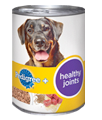 Buy two, get one FREE pedigree canned dog food