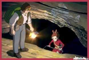 Pod and Arrietty on a borrowing mission