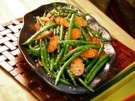Ginger, Carrot and Sesame Green Beans
