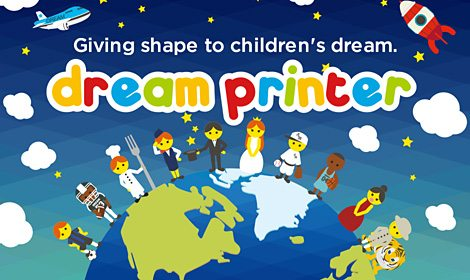 Dream Printer – Children's Dreams Come to Life #DreamPrinter #MC