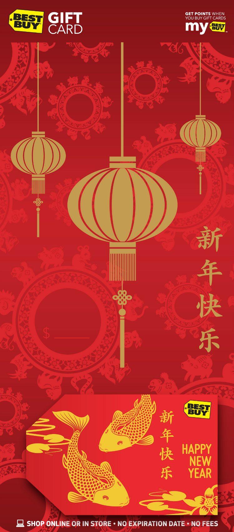 Lunar New Year 2015 Gift Cards Available at Best Buy #bbylunarnewyear  @BestBuy -ad