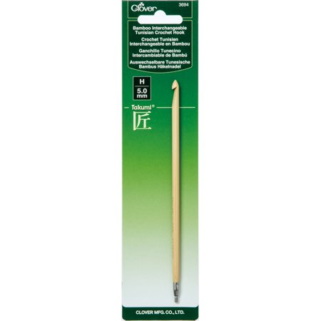 Clover Bamboo Interchangeable Tunisian Crochet Hook-Size H/5mm (Takumi)