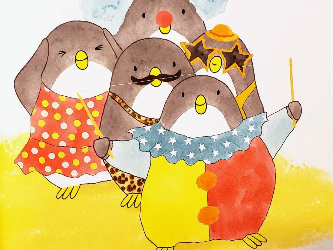 Greatest ShowPenguin Children's Picture Book - Ages 3-6